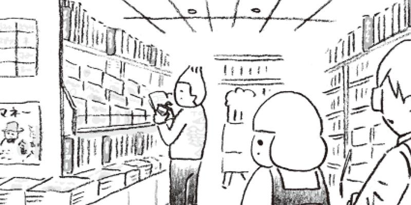 第5話 堀ちゃん本を守る