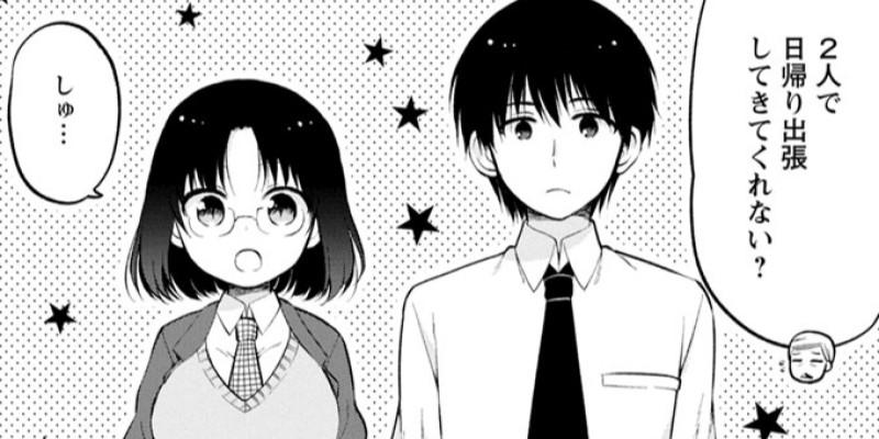 【エルマ】初めての出張!
